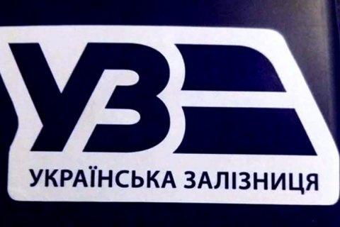"""На """"Укрзализныце"""" проводят обыски из-за коррупции при закупках"""