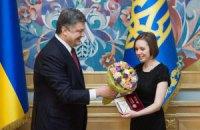 Порошенко дав орден чемпіонці світу з шахів