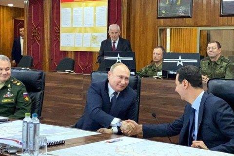 Путин встретился с Асадом и российскими военными в Сирии