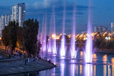 В День Киева запустили столичные фонтаны