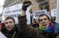 Табачник хочет вывести студентов на улицы