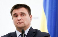 Клімкін визнав ознакою шизофренії запит Собчак про відвідування Криму