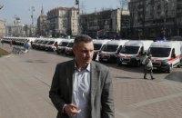 Кличко просить правоохоронців штрафувати порушників карантину