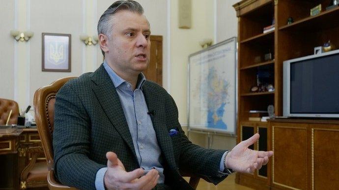 Глава НАК Юрiй Вiтренко