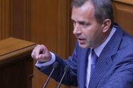 Новые украино-российские соглашения. Содержание