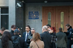 Адвокати Бугая біля СІЗО заявили про скоєння злочину