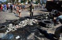На Майдане строят новые баррикады