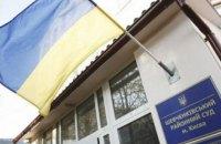 Нацгвардія зняла охорону з Шевченківського райсуду Києва