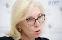 """Денисова: """"Мы очень боялись, что этого освобождения не произойдет"""""""