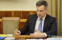 Наливайченко: Якименко лично отдал приказ об уничтожении документов СБУ