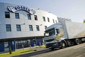 Росія заарештувала Липецьку фабрику Roshen