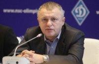 Суркис: а вас, Чохонелидзе, я попрошу остаться