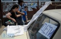 321 человек выехал из Луганска в течение субботы