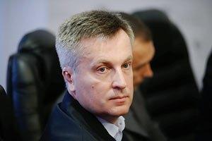 Наливайченко: Россия должна была вторгнуться в Украину 17-18 июля