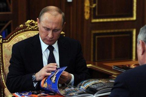 """Путин одобрил строительство калужского """"диснейленда"""" за $4 млрд"""