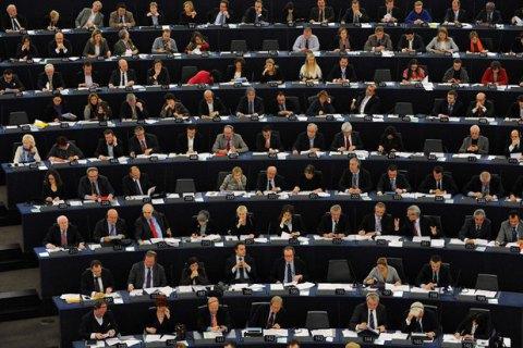 Європарламент відклав розгляд безвізу для України до квітня