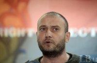 Ярош підтримав висування Кошулинського у президенти