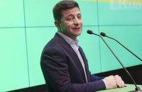 Зеленський вилетів в Україну після відпочинку в Туреччині