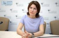 Венедиктова сообщила о назначении заместителей директора ГБР, но не назвала их