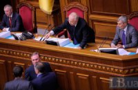 Рада одобрила законопроект о судьях