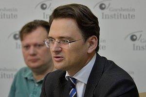 Польща залишиться головним адвокатом України в ЄС, - МЗС