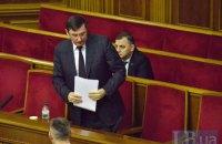 Луценко изложил дело Новинского