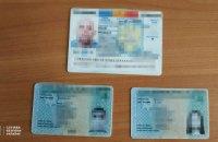 СБУ викрила міжрегіональну групу на підробці паспортів Євросоюзу