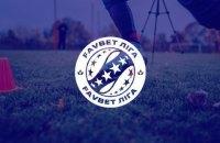 Украинская Премьер-лига перенесла один матч 10-го тура из-за коронавируса