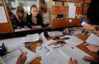 Українські абітурієнти подали 1,5 млн заяв у ВНЗ