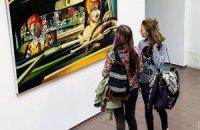У Дніпропетровську відкрилася виставка українського художника Микити Шаленого