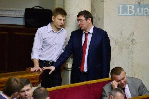 Проти нардепа Гончаренка порушено справу після донесення Мосійчука