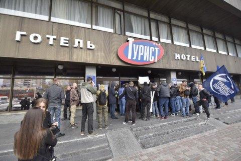 В Киеве пикетировали гостиницу, где должна пройти Европейская лесбийская конференция