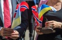 В Одесі відкрилося перше в Україні почесне консульство Норвегії