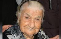 Найстаріша жителька Європи померла в Італії