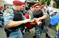 Милиция божится, что не хватала сторонников Тимошенко