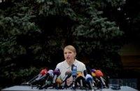 Тимошенко вимагає негайно скасувати заборону на в'їзд до Криму для Джемілєва