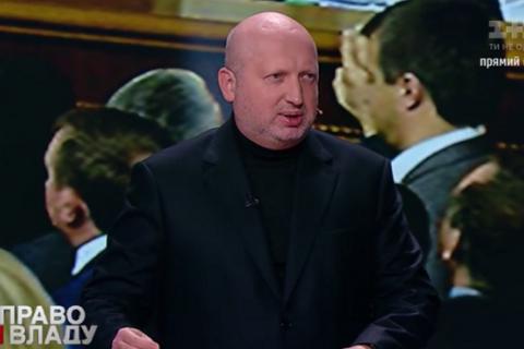 """Закон о реинтеграции Донбасса не предусматривает """"карманной армии"""" Порошенко, - Турчинов"""