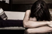 """У Києві з'явиться """"кризова кімната"""" для жертв домашнього насильства"""