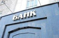 На Луганщине мужчина с отверткой пытался ограбить банк