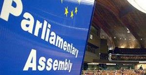 ПАСЕ рекомендует Украине провести досрочные парламентские выборы