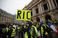 """Во Франции возобновились протесты """"желтых жилетов"""" (обновлено)"""