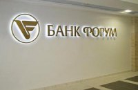 Moody's снизил рейтинг банка «Форум»