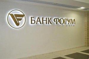 """Moody's позбавило рейтингів банк """"Форум"""""""