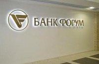 Бегство западных банков выгодно их конкурентам, - мнение