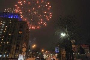 Киевские власти подготовили программу празднования Дня Независимости