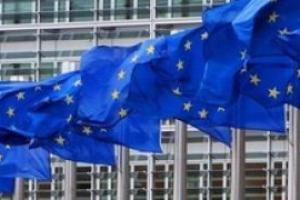 Европейские четвертьвыборы