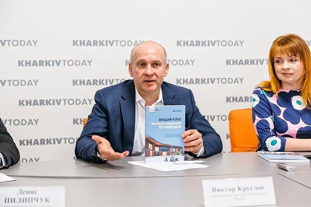 Видавництво «Ранок» видало книгу про фінську реформу освіти
