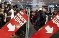 Передноворічні розпродажі: знижки менші, середній чек більший