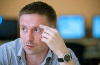 Екс-радник міноборони Олександр Данилюк подав документи в ЦВК