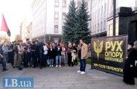 В Киеве проходят мероприятия ко Дню защитника Украины (фоторепортаж)